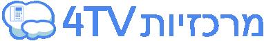 מרכזיות 4TV